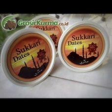 sukkari-cup-2