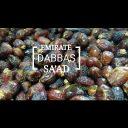 Dabbas GK 20